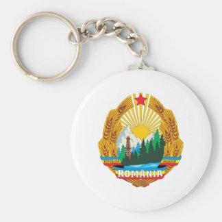 Romania 1965 Coat Of Arms Key Ring