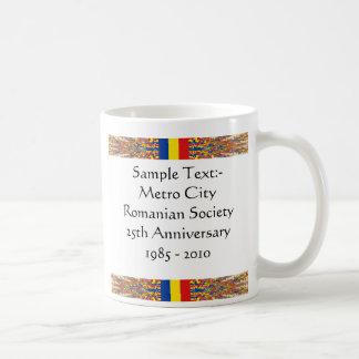 Romania eText ~ Flagcolor Map Mug