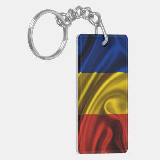 Romania Flag Fabric Key Ring