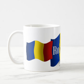 Romania Waving Flag Basic White Mug