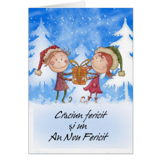 Romanian Christmas Card - Cute Children - Crăciun