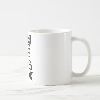 Rook / Castle Mug