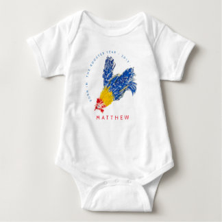Rooster 2017 Child Painting name Baby bodysuit 2
