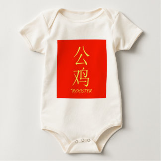 """""""Rooster"""" Chinese astrology sign Baby Bodysuit"""