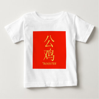 """Rooster"" Chinese astrology sign Baby T-Shirt"