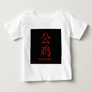 """""""Rooster"""" Chinese astrology sign Baby T-Shirt"""