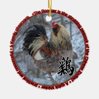 ROOSTER TOTEM ORNAMENT