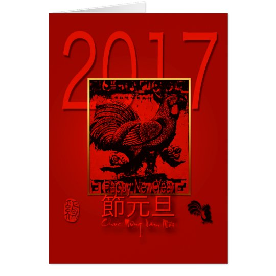 Rooster Year 2017 Greeting in Vietnamese Card