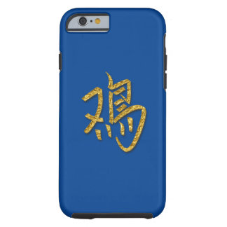 rooster year - gold tough iPhone 6 case