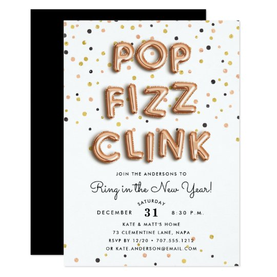 Rose Gold Balloons New Years Eve Party Invitation