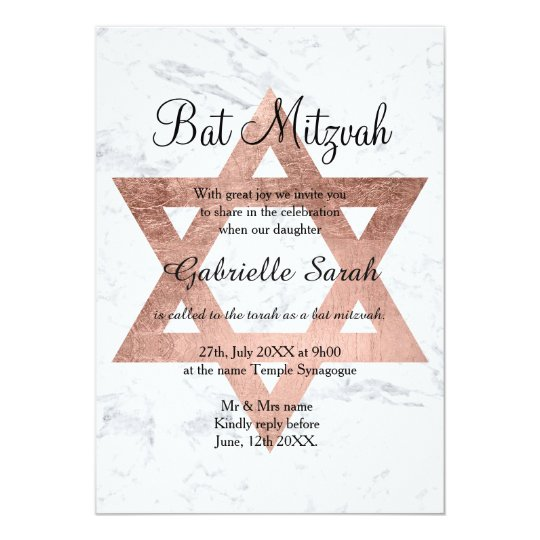 Rose gold typography marble Bat Mitzvah Card