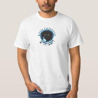 Rosh Chodesh T-shirts