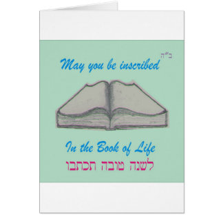"Rosh Hashana ""Book of Life"" Card"