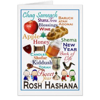 Rosh Hashana Collage Note Card