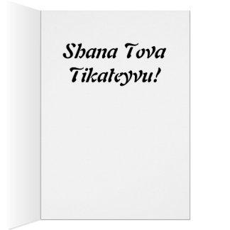 Rosh Hashana Hamsa Card