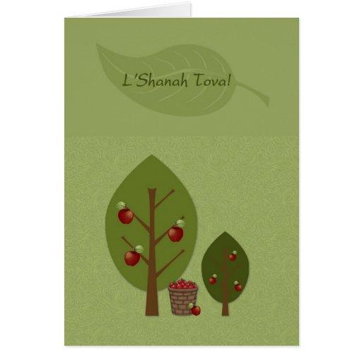 Rosh Hashanah Apple Trees Card