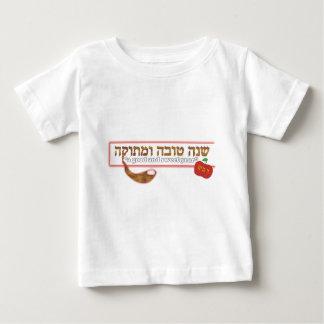 Rosh Hashanah Customizable Baby T-Shirt