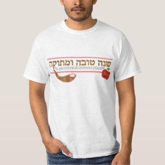 Rosh Hashanah Customizable T-Shirt
