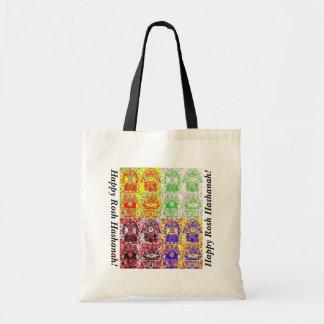 Rosh Hashanah Gift/Tote Bag: Two Yellow Hamsa Budget Tote Bag