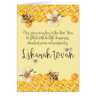 Rosh Hashanah | Greeting Card| Bees And Honey Card