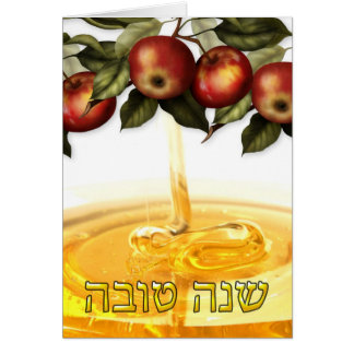 Rosh Hashanah Greeting Card With Apples