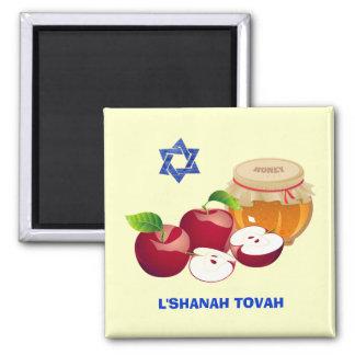Rosh Hashanah |Jewish New Year Gift Magnet