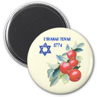 Rosh Hashanah. Jewish New Year Gift Magnet