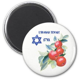 Rosh Hashanah. Jewish New Year Gift Magnets