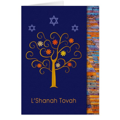 rosh hashanah jewish new year greeting card zazzle. Black Bedroom Furniture Sets. Home Design Ideas