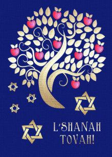 Jewish new years cards zazzle rosh hashanah jewish new year greeting cards m4hsunfo