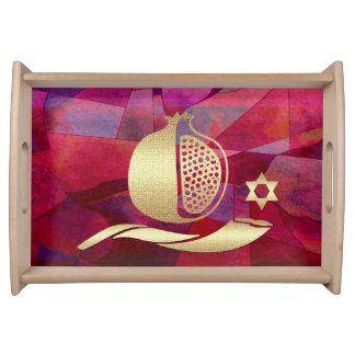 Rosh Hashanah | Jewish New Year Serving Tray