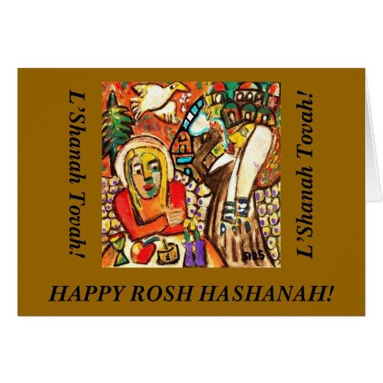 Rosh Hashanah: Jewish New Year Sounding The Shofar