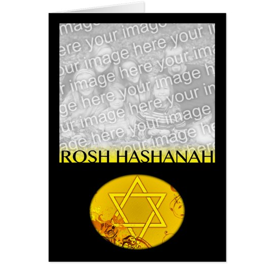 rosh hashanah photo card