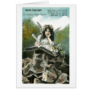 Rosh Hashanah - Vintage Jewish New Year Card