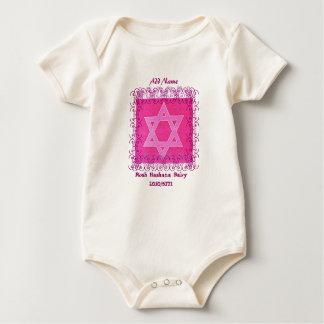 Rosh Hashona Baby Girl Onsie T-Shirt