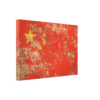 Rough Aged Vintage Chinese Flag Canvas Prints