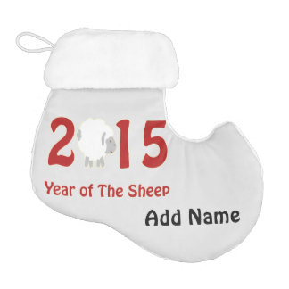Round Sheep- 2015 Year of the sheep Elf Christmas Stocking