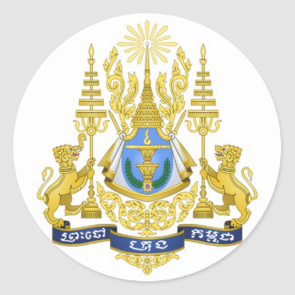 Royal Arms of Cambodia Classic Round Sticker