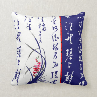 Royal Blue and White Chinese Orchid Cushion
