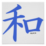 Royal Blue Chinese Peace Sign Poster