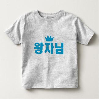 Royal Family Prince Shirt