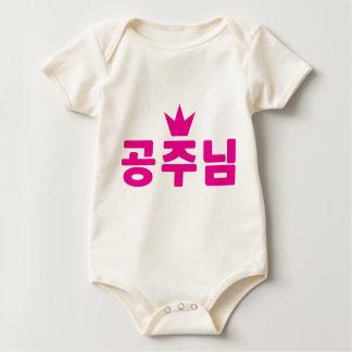 Royal Family Princess Shirt (Korean)