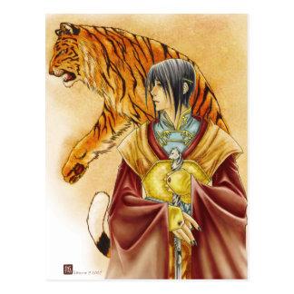 Royal Tiger postcard