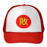 RP Cap Type Zero Hats