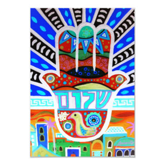 RSVP Bar Bat Mitzvah Responce Card 9 Cm X 13 Cm Invitation Card