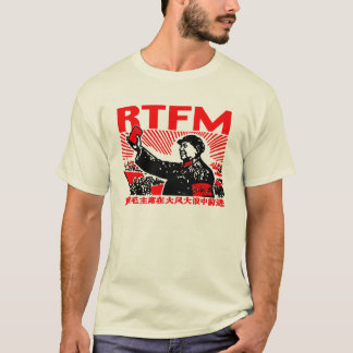 RTFM Mao's Little Red Book T-Shirt