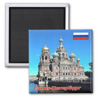 RU - Russia - SAINT PETERSBURG - CHURCH Magnet