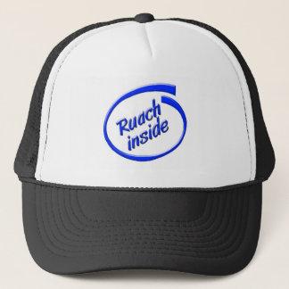 Ruach Inside Trucker Hat