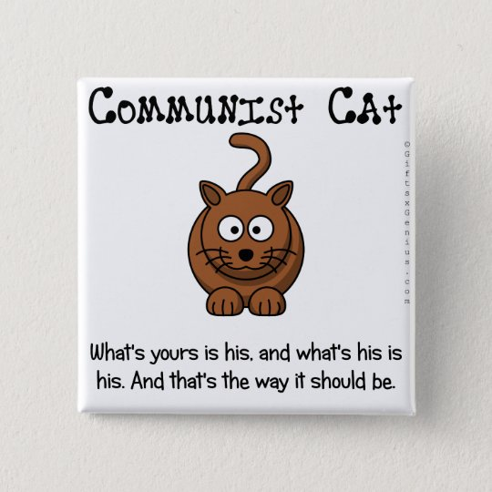 Rules of communism 15 cm square badge