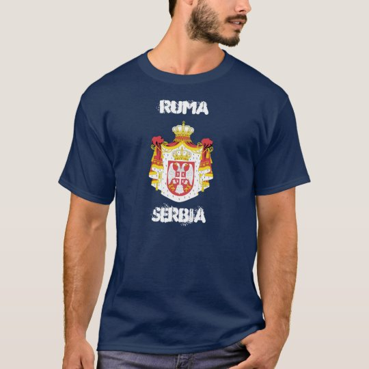 Ruma, Serbia with coat of arms T-Shirt